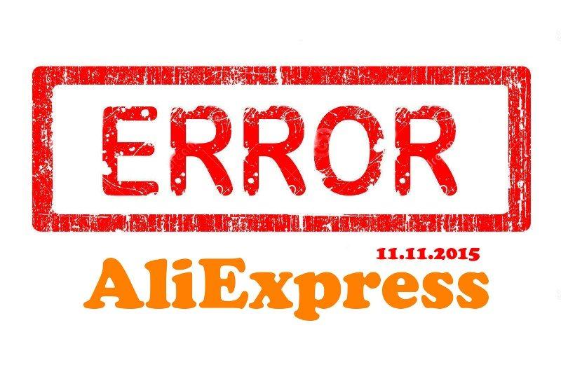 Chyba-platba-aliexpress1