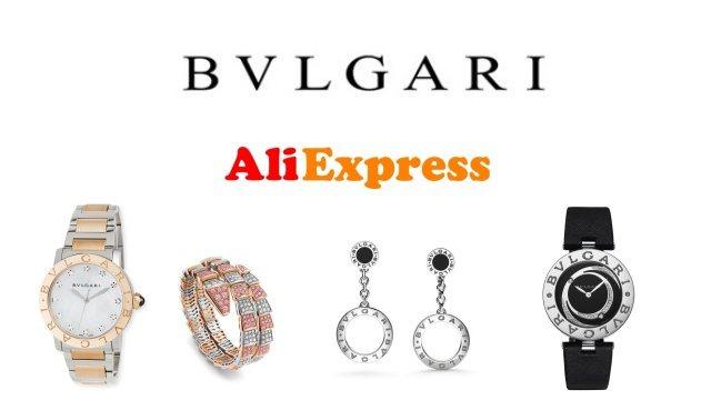 Bvlgari-Aliexpress-watch-earings-necklace-ring