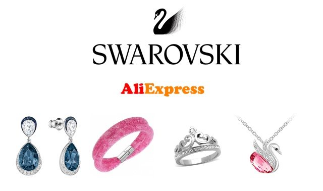 Swarovski Aliexpress belt shoes bag jacket jeans watch