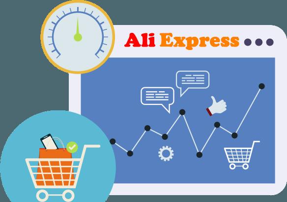 Aliexpress-Superstar-Cut