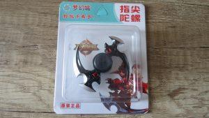 Fidget-spinner-s-nožema-z-online-her-hry-Mortal-Kombat-Aliexpress-300×169