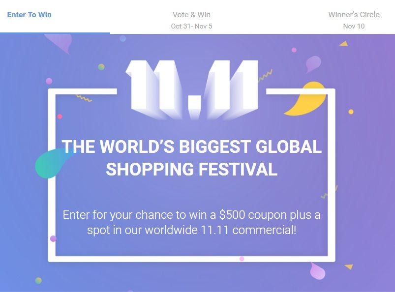 aliexpress-11-11-2016-nakupni-festival-shopping-festival-1