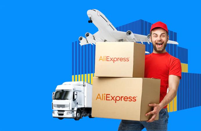Aliexpress day 11.11.2019 nakupovani slevy cina CZ web